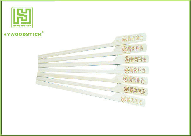 Fancy Long Bamboo Cocktail Sticks , Paddle Bamboo Skewers For Birthday Party Decorations